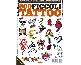 800 Small Tattoo Flash Book