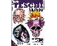 200 Skulls Tattoo Flash Books