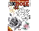 200 Roses Flash Book