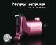 Dark Horse Rotary 2 (Pink) DC