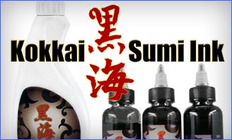 Kokkai Sumi Ink