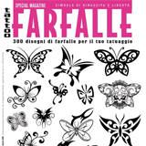 Butterfly Flash Book