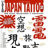 Libro 2 Kanji Japones
