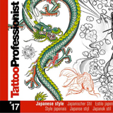 Pro Japanese Flash Book #17
