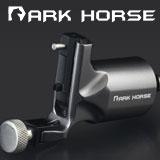 Dark Horse Rotary (Grey) RCA