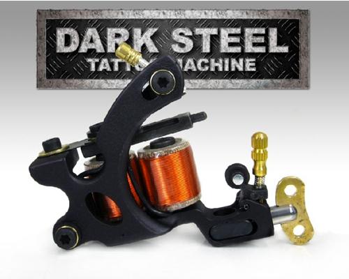Dark Steel Series Soft Shader