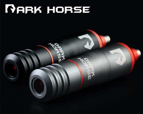 Dark Horse Pen