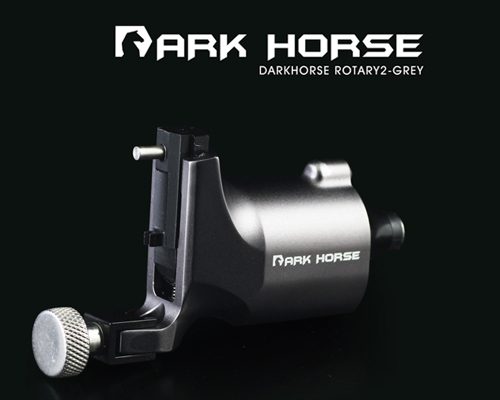 Dark Horse Rotary 2 (Grey) DC